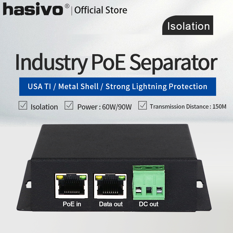 Industrial Isolated PoE Gigabit Spliter High Power 90W 12V Output Voltage POE Power Supply Module POE Switch