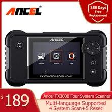 ANCEL FX3000 Professional OBD2 자동차 스캐너 에어백 ABS SAS BMS 오일 리셋 OBD 2 스캐너 업데이트 무료 자동차 진단 도구