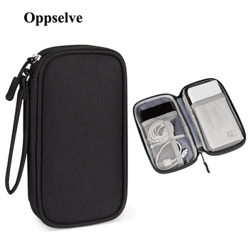 Travel Closet Organizer Case For Headphone Storage Power Bank Bag Digital Portable Zipper Accessories Charger Data Cables Pouch image