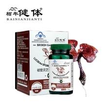 Ganoderma Lucidum Spore powder Reishi Ling zhi,broken Ganoderma lucidum spore powder for enhance immunity