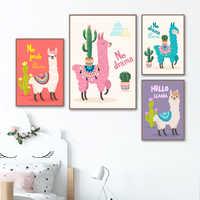 Decoración infantil impresiones y carteles dibujos animados Llama con pintura de lienzo de Cactus lindo Animal Alpaca imagen bebé habitación decoración de la pared