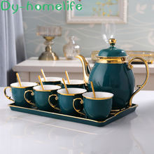 Европейский керамический набор для кофе и чая с золотистой ручкой