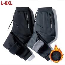 Fleece Pants Trousers Joggers Tracksuit Men Streetwear Velvet Warm 7XL Male Winter Mens