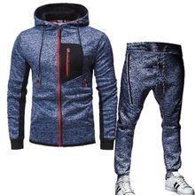 Осень зима 2020 брендовая мужская спортивная одежда новинка