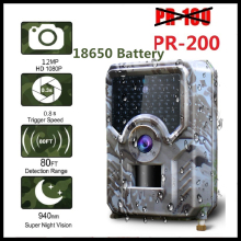 Trail Camera 12MP 49PCS IR Leds Trail Hunting Camera Waterproof Outdoor Video Surveillance Wildlife Cameras Photo Traps w/belt