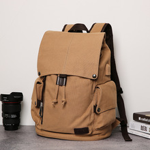 Men's Backpack Vintage Canvas Backpack School Bag Men's Travel Bags Large Capacity Travel Laptop Backpack Bag harajuku style clear duck cute canvas women backpack school backpack for teen girl female travel bag large capacity backpack