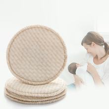 Non-Woven Cotton Collection Cover Nursing Breast Pads Breastfeeding Absorbent Cover Stay Dry Cloth Pad(China)