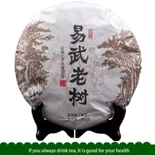 357g cake Menghai Pu er Tea Ripe Pu Er Dark Tea Raw material date 2006 Years