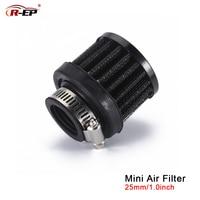 https://ae01.alicdn.com/kf/H66ace9f37075424694e137c52109a2da1/R-EP-Universal-25-มม-Air-FILTER-Clip-On-Auto-รอบ-Conical-เย-นอากาศ-1-น.jpg