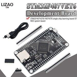 Oficjalne STM32F407VET6 STM32F407VGT6 STM32 System płyta główna STM32F407 rozwój pokładzie F407 Single-Chip płytka edukacyjna