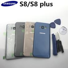 Ban Đầu Mới Bảng Điều Khiển Phía Sau Pin Kính Cửa Sau Bao Da Dành Cho Samsung Galaxy Samsung Galaxy S8 G950 S8plus G955 Sẵn Keo Dán + Dụng Cụ