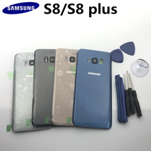 ใหม่ด้านหลังแผงกระจกประตูสำหรับSamsung Galaxy S8 G950 S8plus G955 Pre กาวสติกเกอร์ + เครื่องมือ
