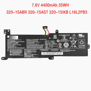 Oryginalny L16L2PB3 baterii dla Lenovo IdeaPad 320-15IAP 320-15ABR 320-15AST 320-15IKB tanie i dobre opinie FXZNGX CN (pochodzenie) Li-ion 2 Komórki 7 6V