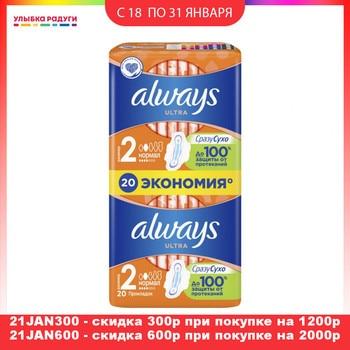 Producto de higiene femenina otros 3042188 n'3va quequequequace ntre for ulybka radugi...