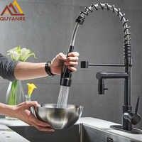 Blackend printemps robinet de cuisine tirer côté pulvérisateur double bec mitigeur mitigeur robinet évier 360 Rotation robinets de cuisine