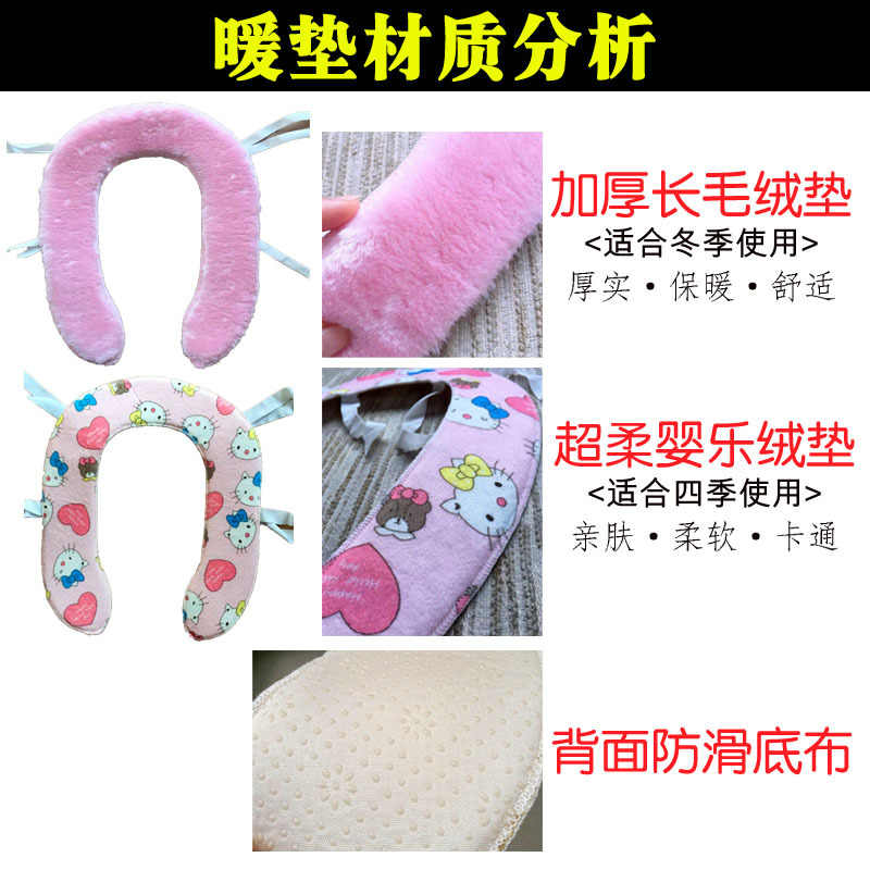 CHILDREN'S Pedestal Pan Ring Thick Plush Heating Pad Baby Winter Anti-Cold Sponge Preserving Heating Pad Kids Chamber Pot Toilet