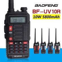 2020 professional walkie talkie…