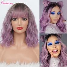 Beauebony roxo peruca com franja cabelo sintético ombre curto loira marrom azul preto bob perucas para as mulheres cosplay lolita peruca colorida
