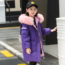 -30 Degrees Winter Down Jacket For Girls Fur Collar Child Th