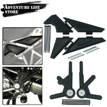 Motorcycle Side Frame Panel Guard Protector Left Right Cover For BMW R1200GS LC ADV R 1200GS R1200 GS R1250GS GS1250 R 2013 2020