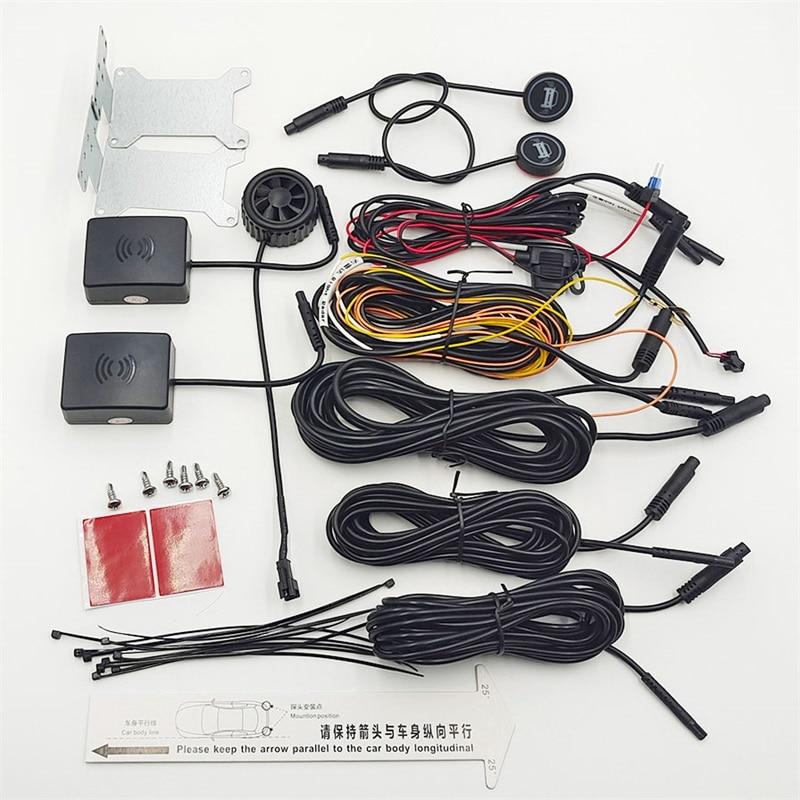 Car Blind Spot Detection System Lane Change Reminding Driving Assistance BSD 24Ghz BSM Blind Area Monitoring Microwave Sensor
