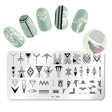 PICT YOU Nail Stamping Plates Geometric Rectangle Stainless Steel Nail Image Plate Print Stencil Nail Art Tools J003