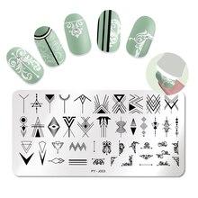 Pict you nail stamping plates 기하학적 직사각형 스테인레스 스틸 네일 이미지 플레이트 인쇄 스텐실 네일 아트 도구 j003
