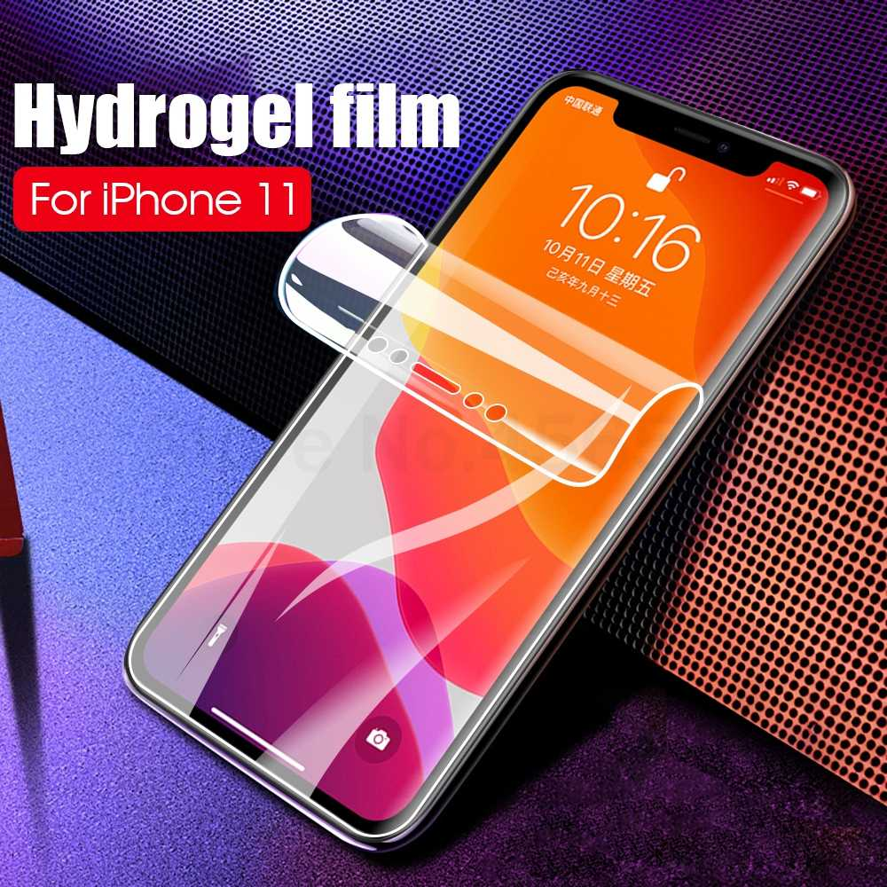 Soft Hydrogel Film For iPhone 11 Pro 5.8 11 Pro Max 6.5 Front Screen Protective Flim For iphone 11 6.1 2019 Protectors Glass