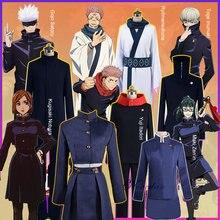 Костюм для косплея из аниме «джутсу» униформа женщин и мужчин