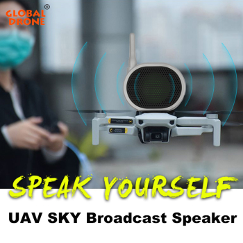 Drone Speaker Parts Accessories Quadcopter Megaphone Real Time Page Dron Loudspeaker Upgrade Spare Parts for Aerial Broadcasting