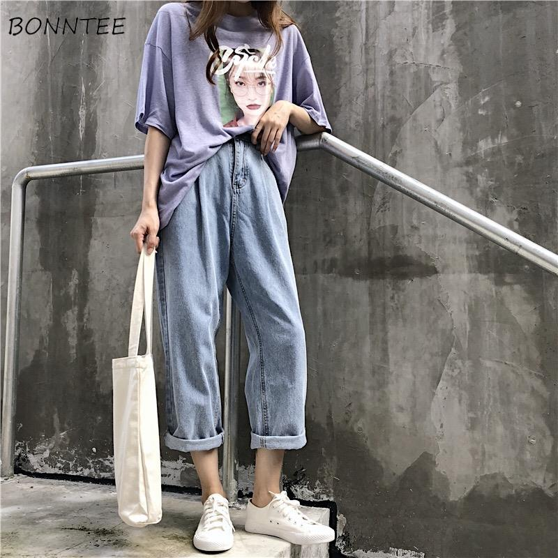 Jeans Women Loose Straight Denim Solid High Waist Zipper All-match Womens Simple Daily Chic Simple Harajuku Korean Style Ulzzang