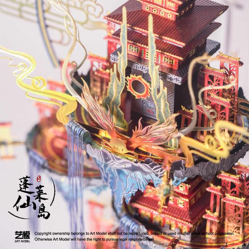 Mu 3D Logam Puzzle Penglai Fairy Bangunan Pulau Model DIY 3D Laser Cut Merakit Mainan Jigsaw Desktop Dekorasi Hadiah untuk audit