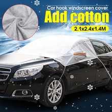 240x147cm Janela Da Frente Do Carro Tampa Pára Brisas Tampa Anti Neve Geada Gelo UV Escudo para o Inverno Verão