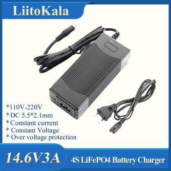 LiitoKala-cargador de batería LiFePO4, 12V, 14,6 V, 5A, 4S, 14,4 V, 3A, 14,4 V, entrada 100-240V, seguridad estable 1
