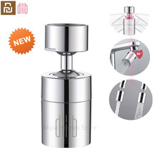 Diiib Faucet Aerator Water Tap Nozzle Bubbler Water Saving Filter 360° 2-Flow Splash-proof Tap Connector Large Angle