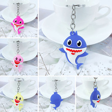 New PVC soft cartoon shark key ring hanging ornaments girls bag car key pendant factory direct sales
