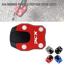 PCX 125 PCX 150 motocicleta CNC soporte lateral para pie Ampliador extensión Pad para HONDA PCX125 PCX150 2018, 2019-2021