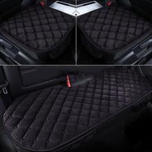 ユニバーサル 3 ピース/セットカーシートクッションベルベットのシルクシートカバーセット通気性プロテクターマットパッド四季自動車の付属品