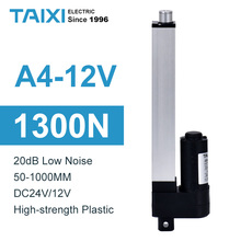 position remote control linear actuator 14 inch 800mm 600mm electric telescopic actuator 12v linear actuator controller