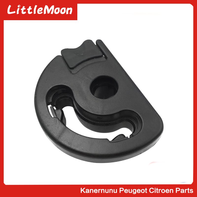 Seat Armrest Adjustment Bracket For Old Peugeot 307 Citroen Picasso Triumph Sega