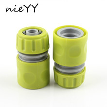цена на 2pcs 1/2 Garden Tap Water Hose Pipe Connector Irrigation Quick Connector Adapter Fitting Garden Joints Hose Fittings Nieyy