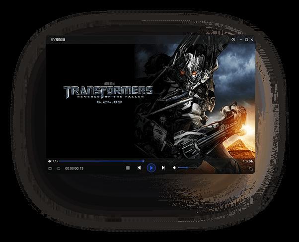 EV录屏:免费超清录屏软件,无水印、无时间限制、主播直播时必备软件插图9