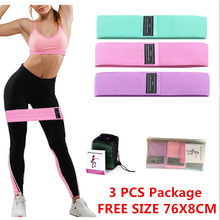 3 PCS Fabric Booty Resistance Bands Hip Circle Exercise Cotton Thigh Butt Squat Fitness Rubber Band Elastic Workout Equipment