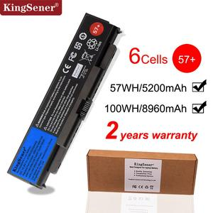 KingSener Laptop Battery for Lenovo ThinkPad T440P T540P W540 W541 L440 L540 45N1144 45N1145 45N1148 45N1159 45N1158 45N1160 57+(China)
