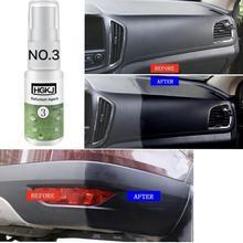 HGKJ, agente de recauchutado de piezas de plástico para coche, limpiador de mantenimiento de cuero para el Interior del coche, pulido de coche, reacondicionamiento de cera TSLM2