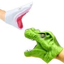 1pc Realistic Dinosaur Character Hand Puppet Glove Soft Vinyl Rubber Animal Shark Bull Head Dinosaur Children Doll Toy Glove