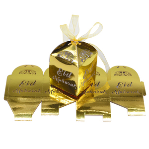 Image 3 - 20Pcs Gelukkig Eid Mubarak Candy Box Ramadan Decoratie Diy Papier Gift Dozen Islamitische Moslim Al Fitr Eid Party gift Verpakking Supplies