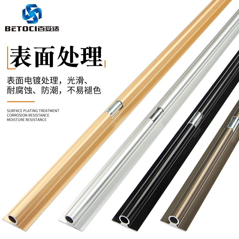 Minimalist Wardrobe Door Plate Straightener Straightener Moving Door Straightener Deformation-proof Corrector