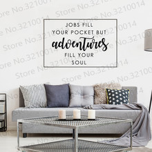 Adventure Wall Decal Jobs Vinyl Decor Wall Decal Home Decor Wallpaper Removable Art Office Decoration PW476 welcome sign many languages wall sticker decal art vinyl mural office shop home wall decor welcome diy wallpaper removable bg07