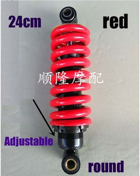 Motorcycle heavy racing bike rear shock absorber modified adjustable shock absorber 240MM and 255MM 200kg to 300kg bikes